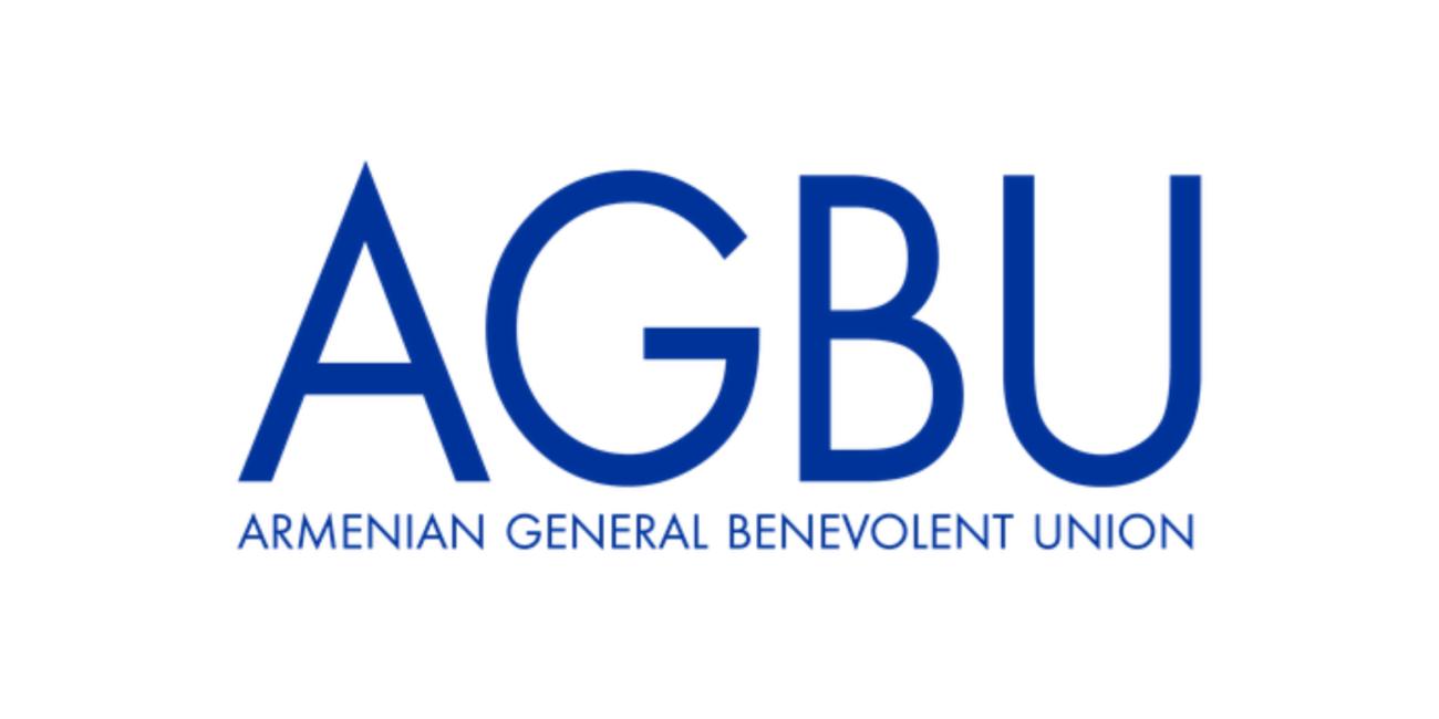 AGBU Logo FeatureBild