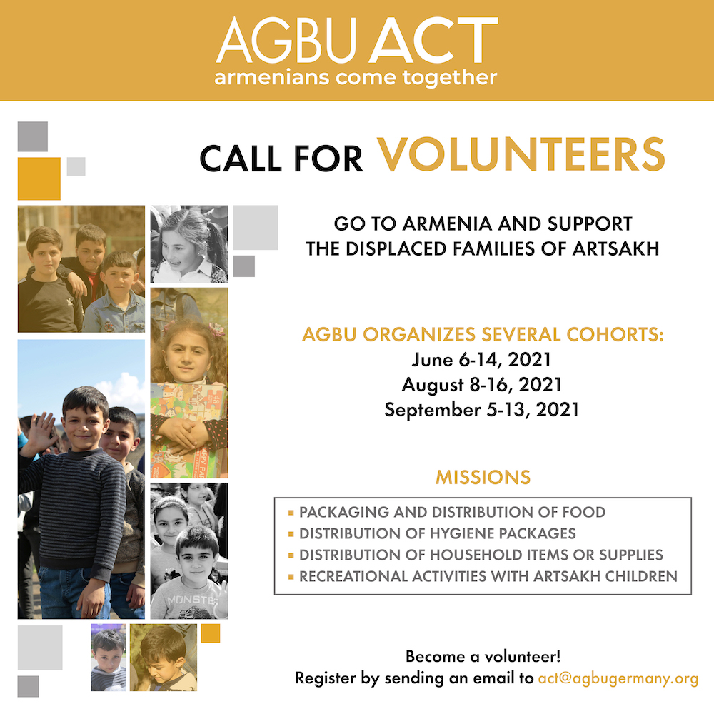 Call for Volunteers - SM1